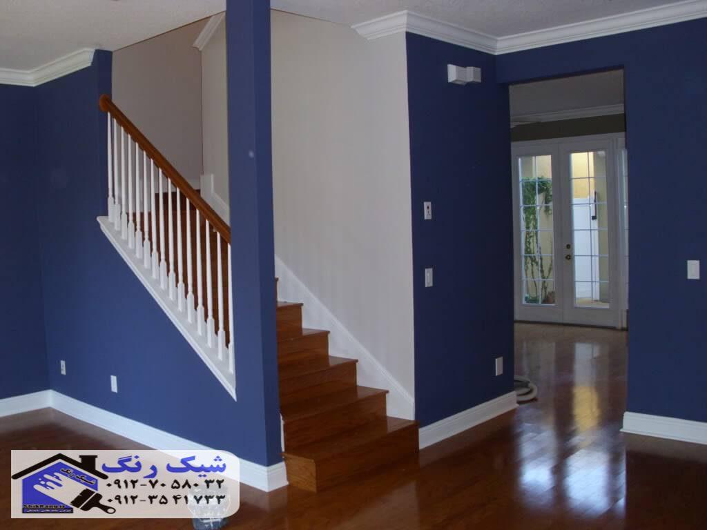 نقاشی خانه تمیز