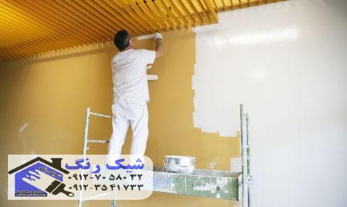 نقاشی اماده