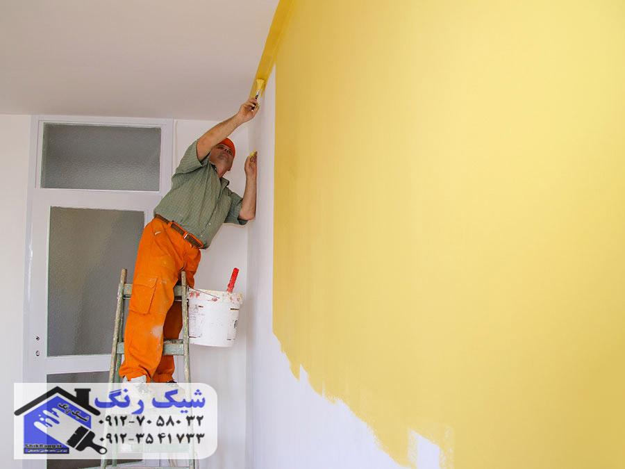 اموزش نقاشی منزل