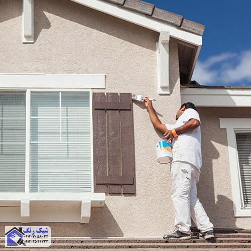 نقاش منزل و محل کار