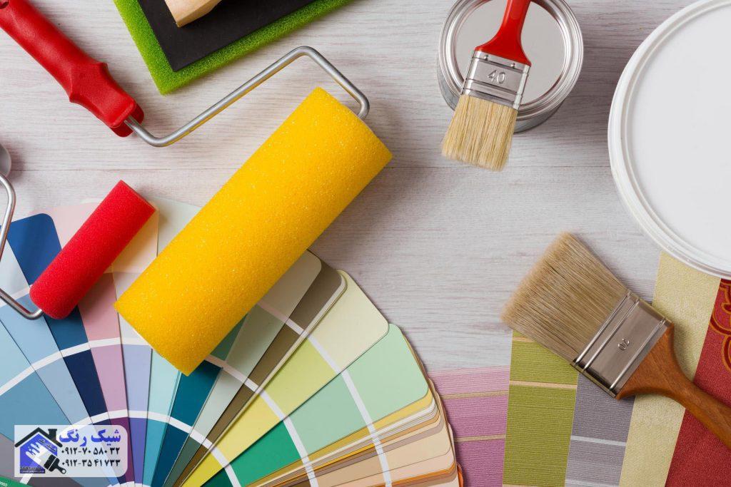 ابزار نقاشی ساختمان