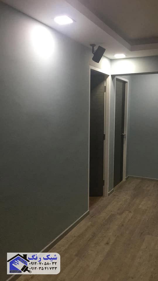 رنگ ساختمان شستشو
